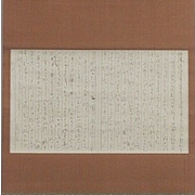 滋賀県の古書高額買取り