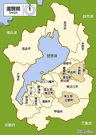 滋賀県サービス対応エリア